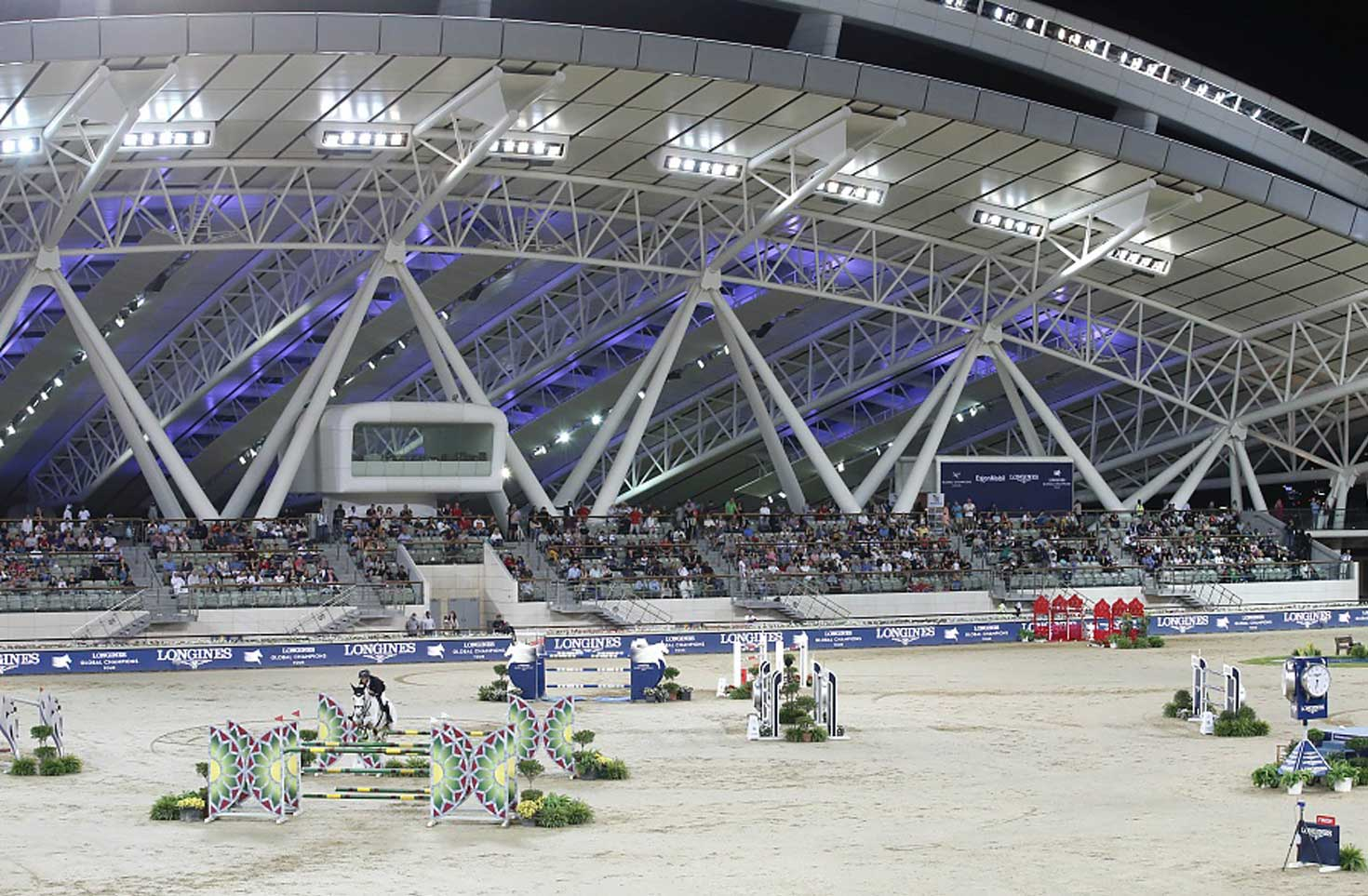 Doha-venue